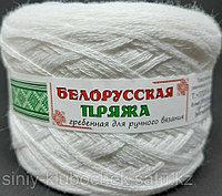 Пряжа для вязания Слонимская полухлопок (в 4 нити) Белый