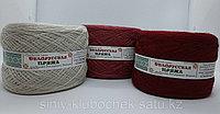 Пряжа для вязания Слонимская Градиент (Уют) Георгин-брусника-жемчужный