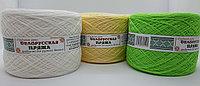 Пряжа для вязания Слонимская Градиент (Уют) Неоновый свет-пастельно желтый-снежинка