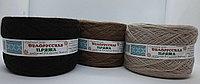 Пряжа для вязания Слонимская Градиент (Уют) Светлый фрез-какао-темно коричневый