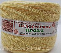 Пряжа для вязания Слонимская полушерсть (зимняя) (Слонимская пряжа) Пастельно-желтый