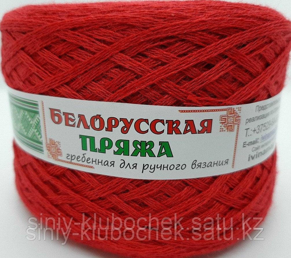 Пряжа для вязания Слонимская полухлопок (в 4 нити) Красный - фото 1