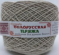 Пряжа для вязания Белорусская Слонимская Кужалек Суровый