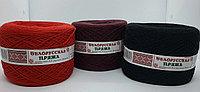 Пряжа для вязания Белорусская Градиент полухлопок (850м) (Слонимская пряжа) Черный-бордо-красный