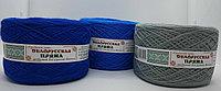 Пряжа для вязания Слонимская Градиент (Уют) Василек-синий иней-перламутровый