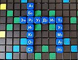 Настольная игра Эрудит, фото 7
