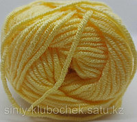 Пряжа для вязания Baby Best (Беби Бест) Светлый лимон 250
