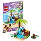 LEGO Friends: Райский домик черепахи 41041, фото 2
