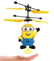 Игрушка летающий Миньон (Мальчик)