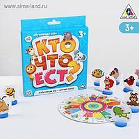 Настольная развивающая игра «Кто что ест?»