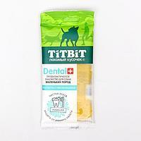 ДЕНТАЛ+ Зубочистка с мясом индейки для собак маленьких пород