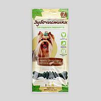 """Зубочистики """"Деревенские лакомства"""" для собак мелких пород, мятные, 60 г"""