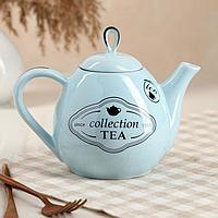 """Чайник для заварки """"Петелька"""", голубой, чай, 0.8 л"""
