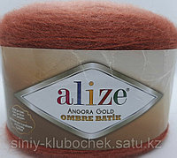 Пряжа для вязания Angora Gold Ombre Batik (Ангора Голд Обре Батик) Терракот 7361