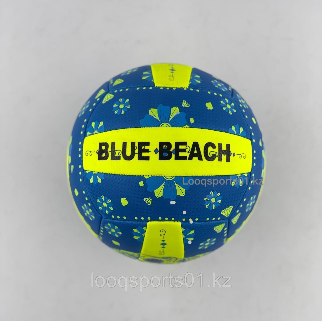 Мяч волейбольный Blue Beach