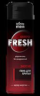 Средства для бритья FRESH KAMPO 200ml
