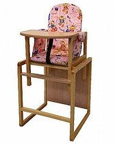 """Стол-стул для кормления """"Алекс"""", розовый"""
