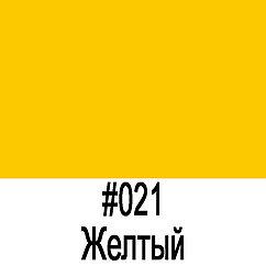 ORACAL 8300 021 (1,26*50м)