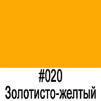 ORACAL 8300 020 (1,26*50м)