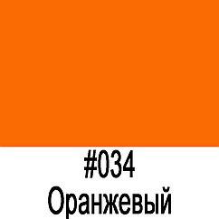 ORACAL 8300 034 (1,26*50м)