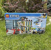Конструктор Bela Cities 10652 Ограбление на бульдозере Cities