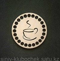 Деревянное донышко круг с узором Кружка