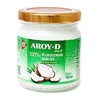 Кокосовое масло рафинированное Aroy D 180 мл