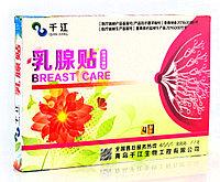 Лечебный пластырь от мастопатии BREAST CARE, 4 шт