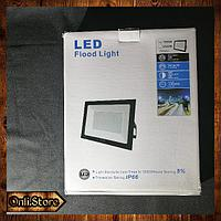 Прожектор IP66 150w Flood Light 150