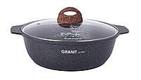 Кастрюля - жаровня 3л «Granit Ultra» голубой (Кукмара, Россия)