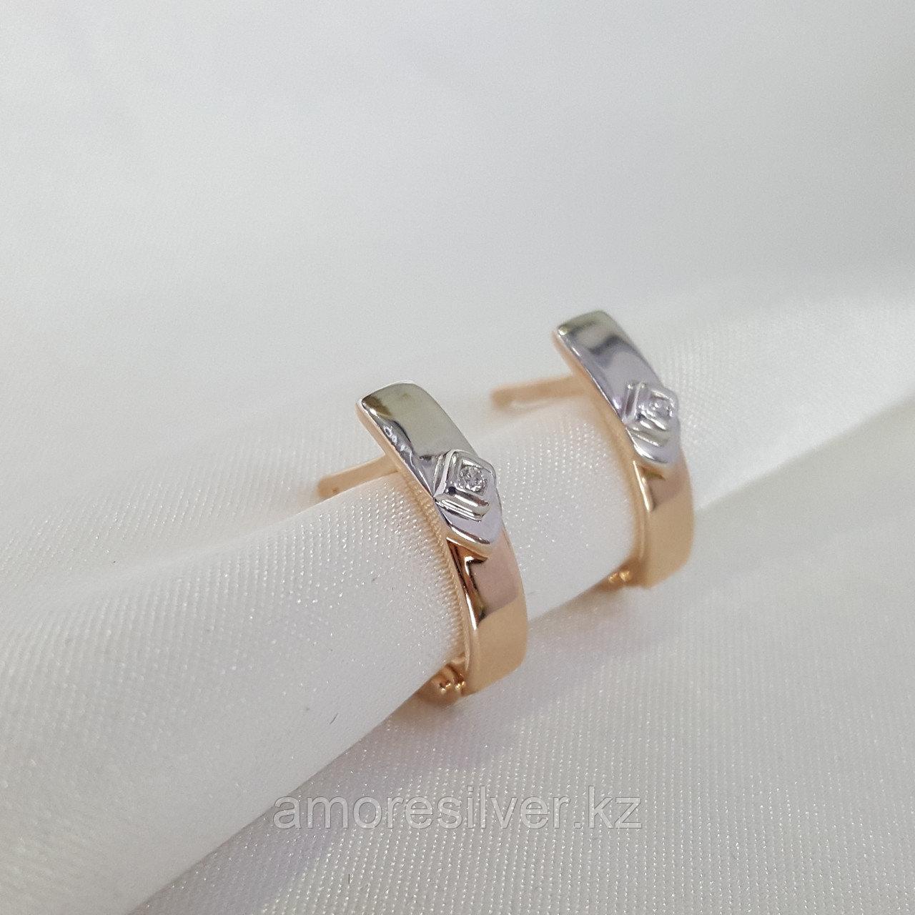 Кольцо AQUAMARIN серебро с позолотой, бриллиант 040138.6 размеры - 17