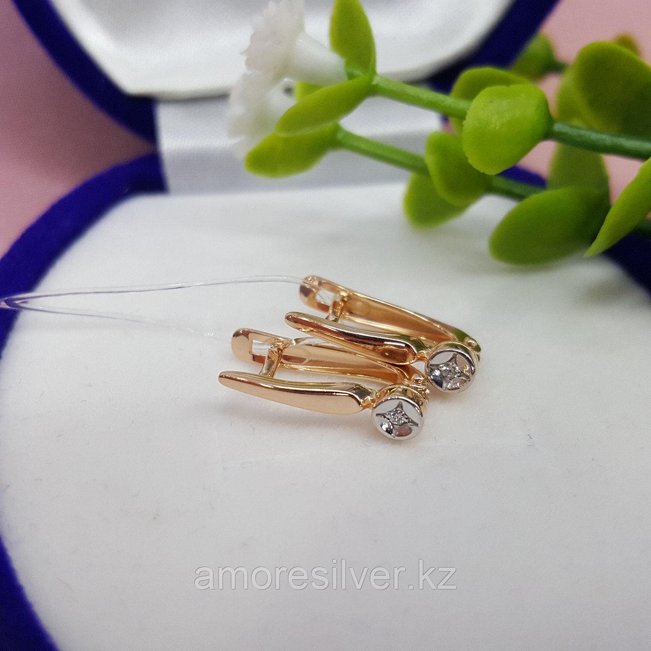 Кольцо AQUAMARIN серебро с позолотой, бриллиант 040146.6 размеры - 17