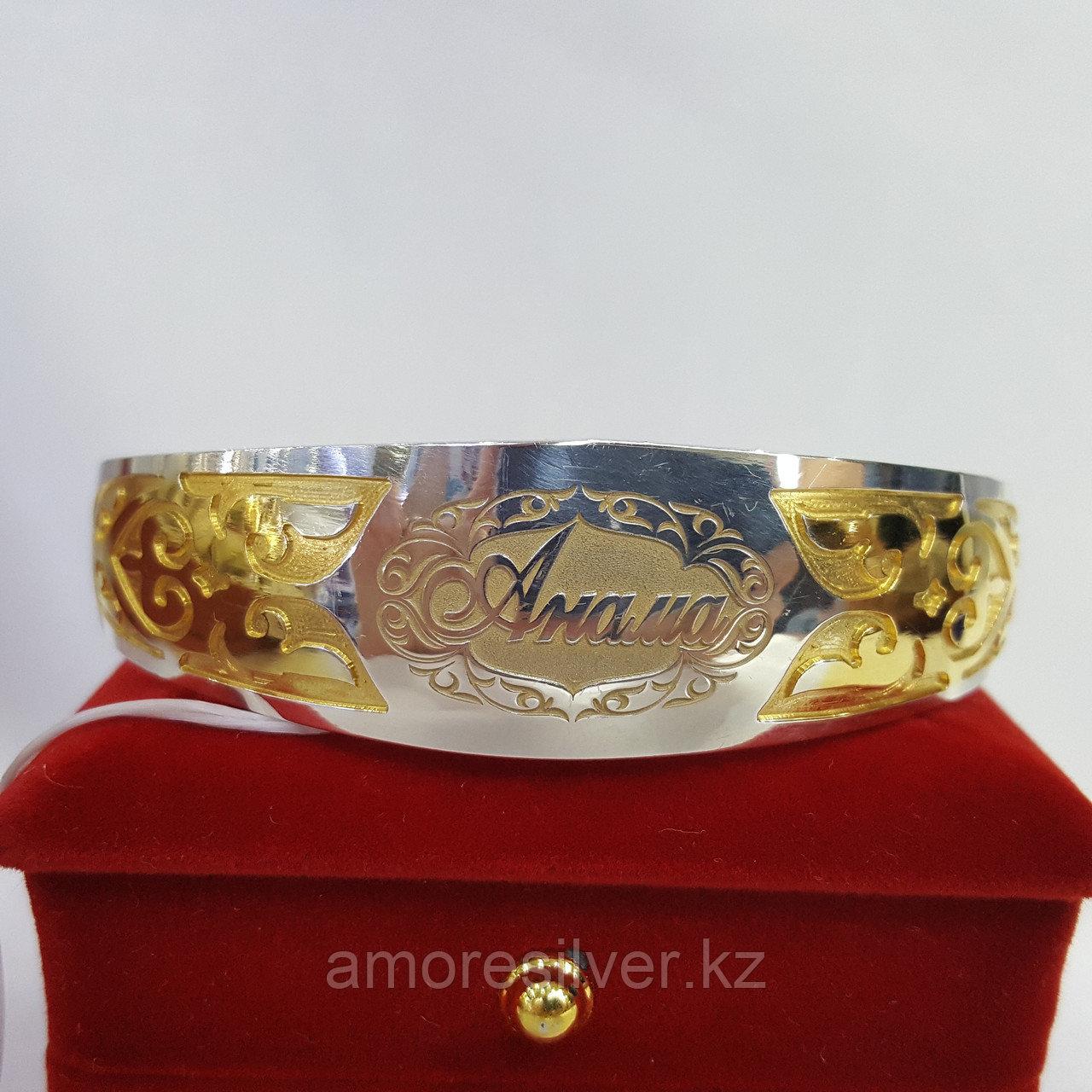 Алматы серебро с позолотой, без вставок F812