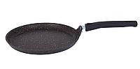 Сковорода блинная 22 см, кофейный мрамор (Кукмара, Россия)