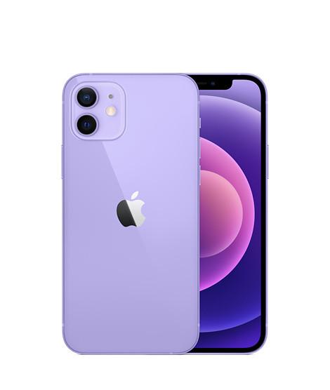 IPhone 12 256GB Фиолетовый