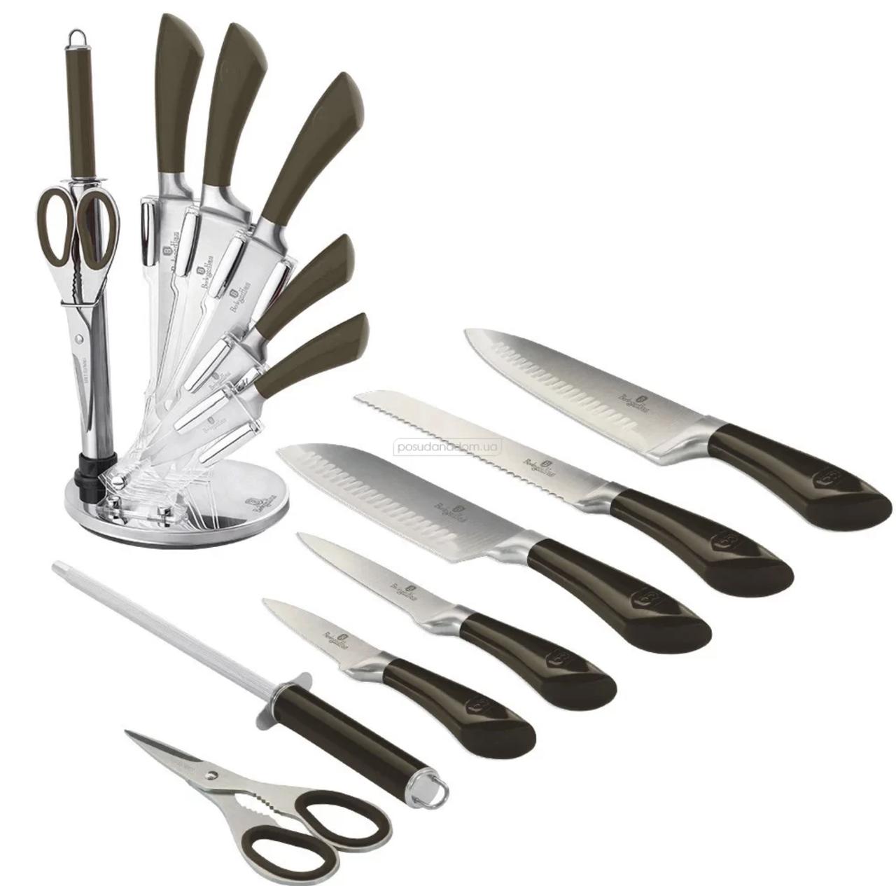 Набор ножей Berlinger Haus Carbon metallic (8 пр.)
