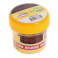 Мотыль Lucky John Extra Blood Worm 140201-001