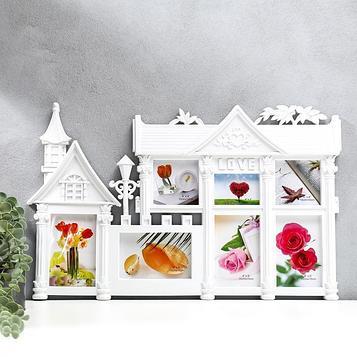"""Фоторамка """"Семейный особняк"""" на 7 фото 10х15 см, 10х10 см, 10х7.5 см, белая"""