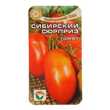 """Семена Томат """"Сибирский сюрприз"""", среднеранний, 20 шт"""