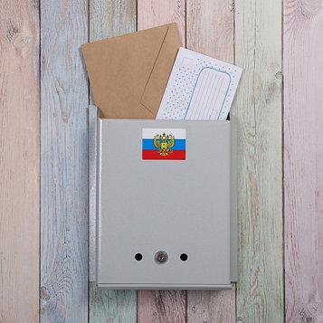 Ящик почтовый с замком, вертикальный, «Почта», серый