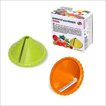Декоратор для овощей «Конус», d=9 см, цвет МИКС