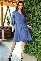 Женское летнее синее платье Anastasia 668 синий 46р.