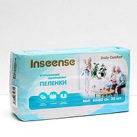 Пеленки впитывающие, одноразовые INSEENSE Daily Comfort 60х60см, 30 шт