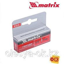 Гвозди 14 мм, тип 300 для степлера, со шляпкой, 1000 шт Matrix Master