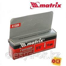 Гвозди 14 мм, тип 500 для степлера, без шляпки, 1000 шт Matrix Master