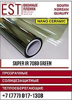 Солнцезащитная оконная пленка Super IR7080 Green