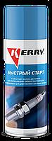 """Жидкость для быстрого старта двигателя """"KERRY"""" (520мл)"""