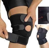 Бандаж для коленного сустава (наколенник)