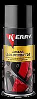 """Эмаль для суппортов черная """"KERRY"""" (520мл)"""