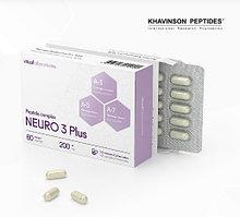 Пептидный комплекс НЕЙРО 3 Плюс (Neuro 3 Plus) нервная система и мозг – мозг, сосуды, печень